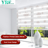 Decorative Day And Night Double Zebra Roller Curtain Dual Layer Roller Blinds